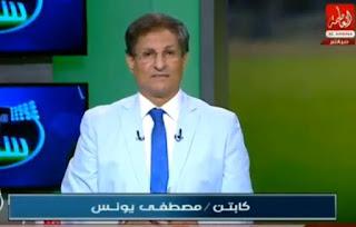 برنامج ستاد العاصمة مع مصطفى يونس حلقة الاحد 17-9-2017