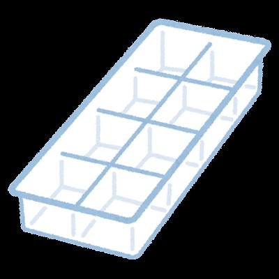 製氷皿のイラスト
