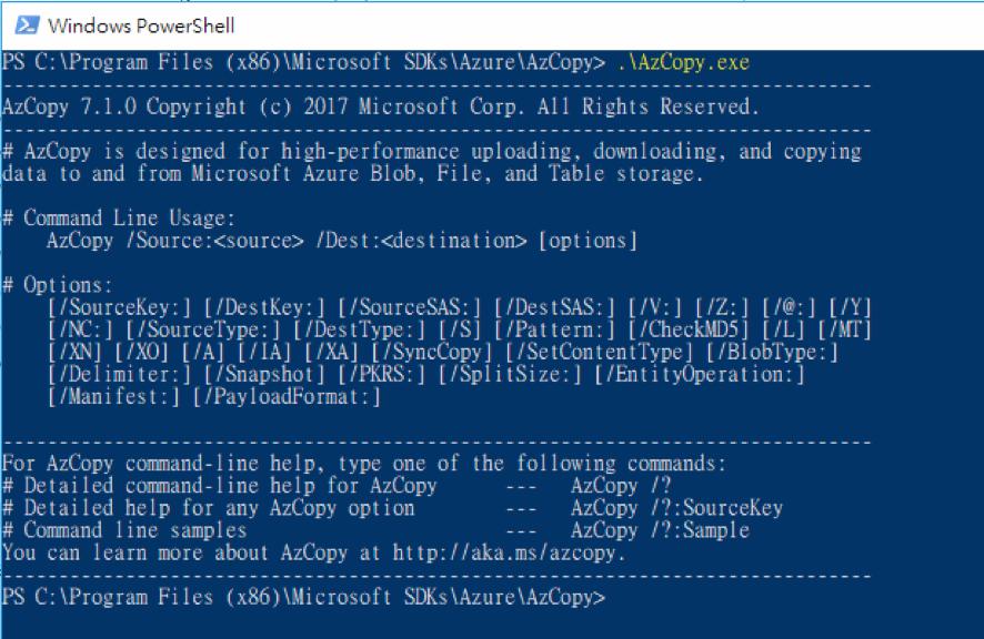 Azure] Azure Storage Tools 介紹與操作