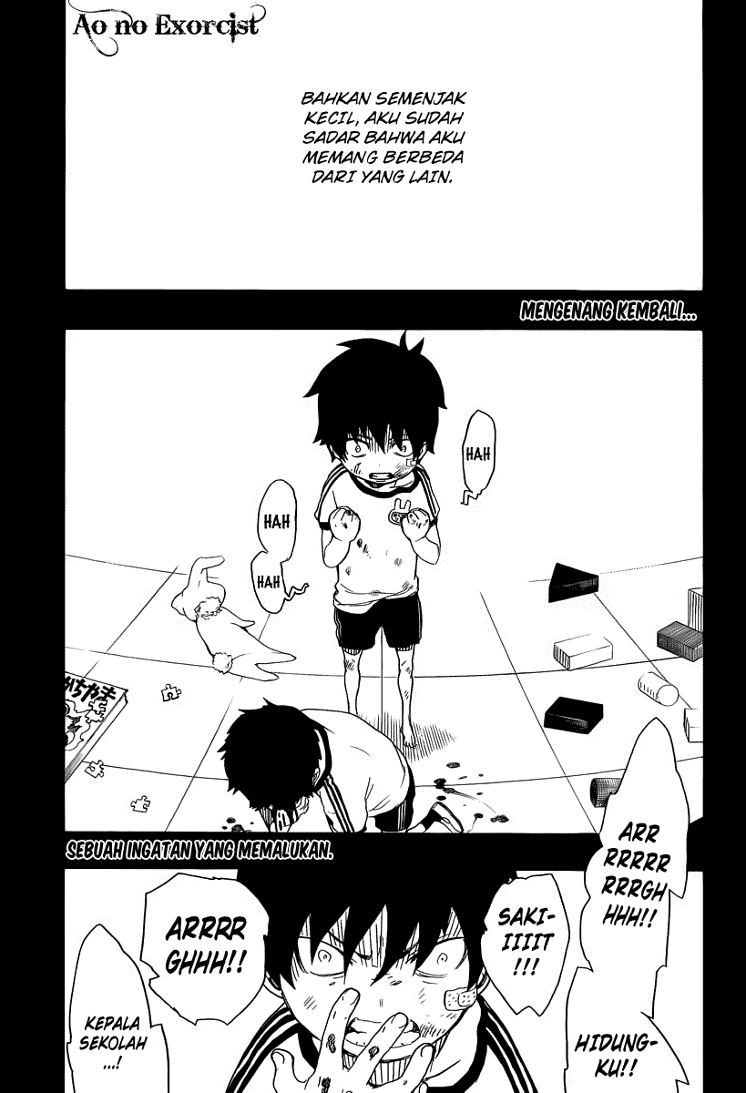 Ao no Exorcist Chapter 11-1