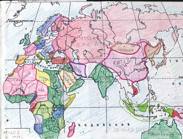 карты по истории history maps