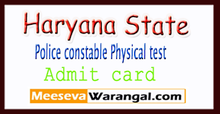 Haryana Police constable Physical test Admit card 2017