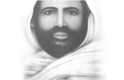 4 Macam Ruh Menurut Kitab Syaikh Abdul Qadir Al Jailani.