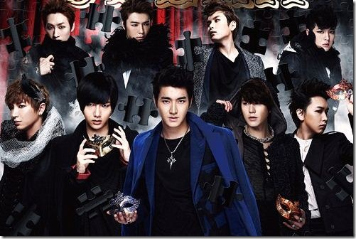 Super junior opera japanese ver. (official video) (hd) youtube.