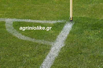 Αποτέλεσμα εικόνας για agriniolike ανδραίμων