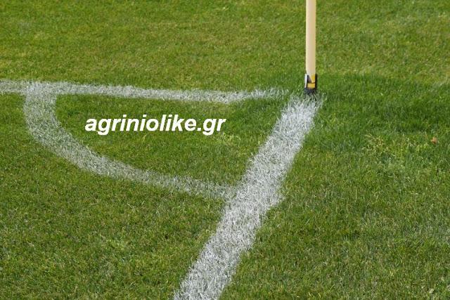 Αποτέλεσμα εικόνας για AGRINIO LIKE ΑΝΔΡΑΙΜΩΝ