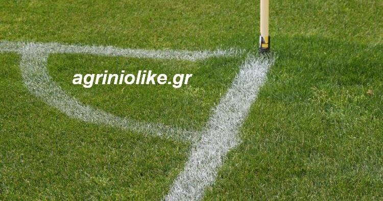 Αποτέλεσμα εικόνας για agriniolike αποτελέσματα