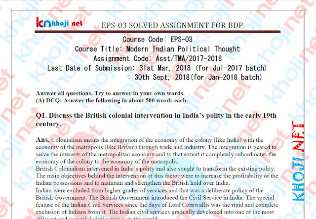 EPS-03 Solved Assignment For IGNOU BDP 2018 Session (FREE)
