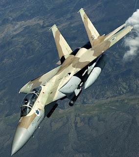 F-15I Ra'am | Israeli Air Force (IAF)