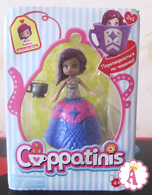 Cuppatinis Doll Teacup Lola Vander
