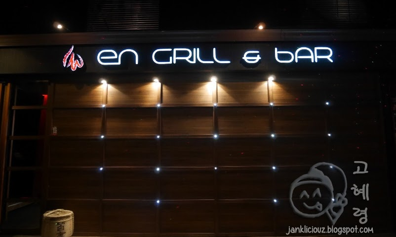 En Grill & Bar x The Entertainer