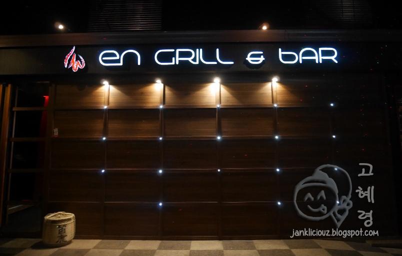 En Grill & Bar x The Entertainer