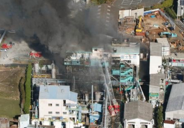 Blast at chemical plant in central Japan injures more than 10 people