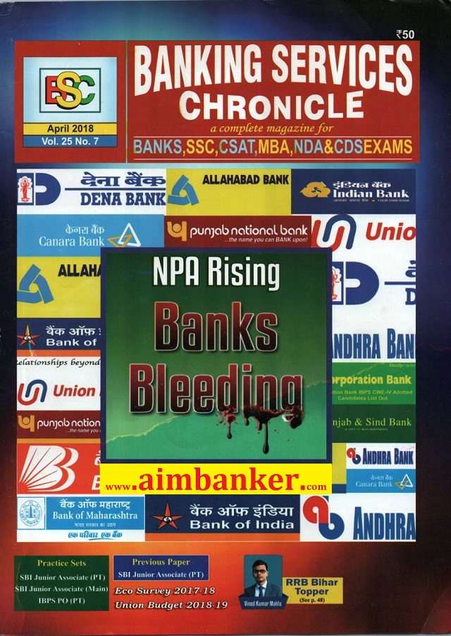 Bsc magazine dec 2017 to april 2018 issue download pdf sbi po hello aimbankerstoday we are sharing bsc banking service chronicles magazine march issue english hindi for upcoming exams these is one of the best fandeluxe Choice Image