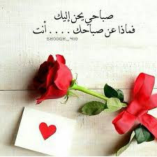 رسائل حب وغرام وعشق 2018 اجمل رسايل حب
