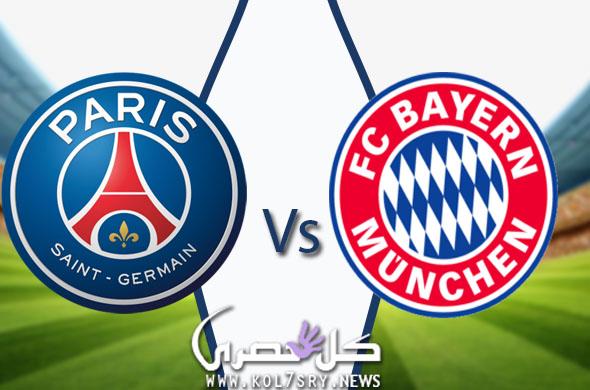بايرن ميونخ يفوز على فريق العاصمة الفرنسى بثلاثية فى لقاء ودى استعدادا للموسم الجديد
