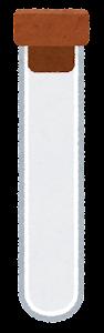 茶色いゴム栓の採血管のイラスト