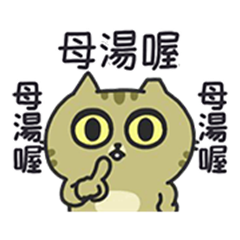 Sinko the Cat: Cute Runnings