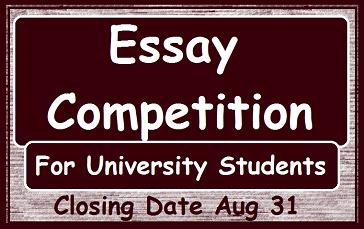 Help university essay competition
