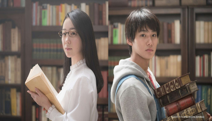 Biblia Koshodou no Jiken Techou live-action cast
