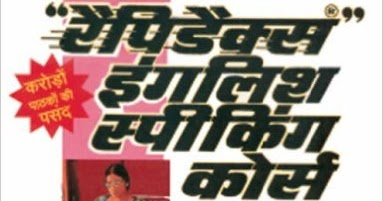 English Speaking Course Book Pdf Hindi
