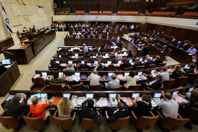 """Israel como """"Estado-nação do povo judeu"""""""