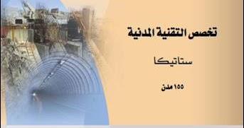 كتاب اردوينو بالعربى