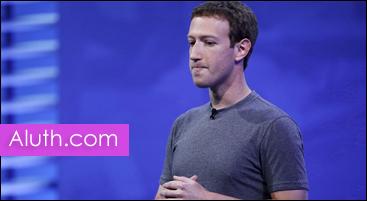 http://www.aluth.com/2016/12/facebooks-fake-news-problem.html