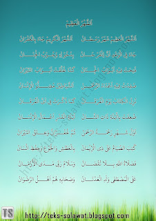 Teks Sholawat Asy-Syahrul 'Adhim