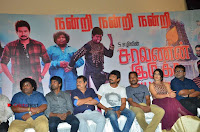 Saravanan Irukka Bayamaen Movie Success Meet Stills .COM 0054.jpg