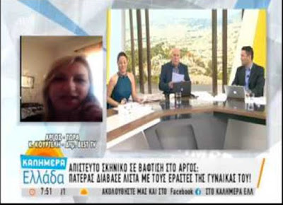 Χαμός σε βάφτιση στο Άργος: Πατέρας διάβασε λίστα με τους εραστές της γυναίκας του (BINTEO)