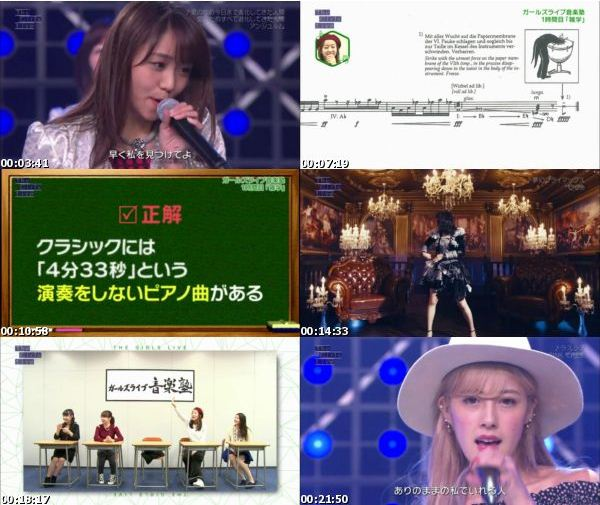 [TV-Variety] The Girls Live – 2016.10.27 #140