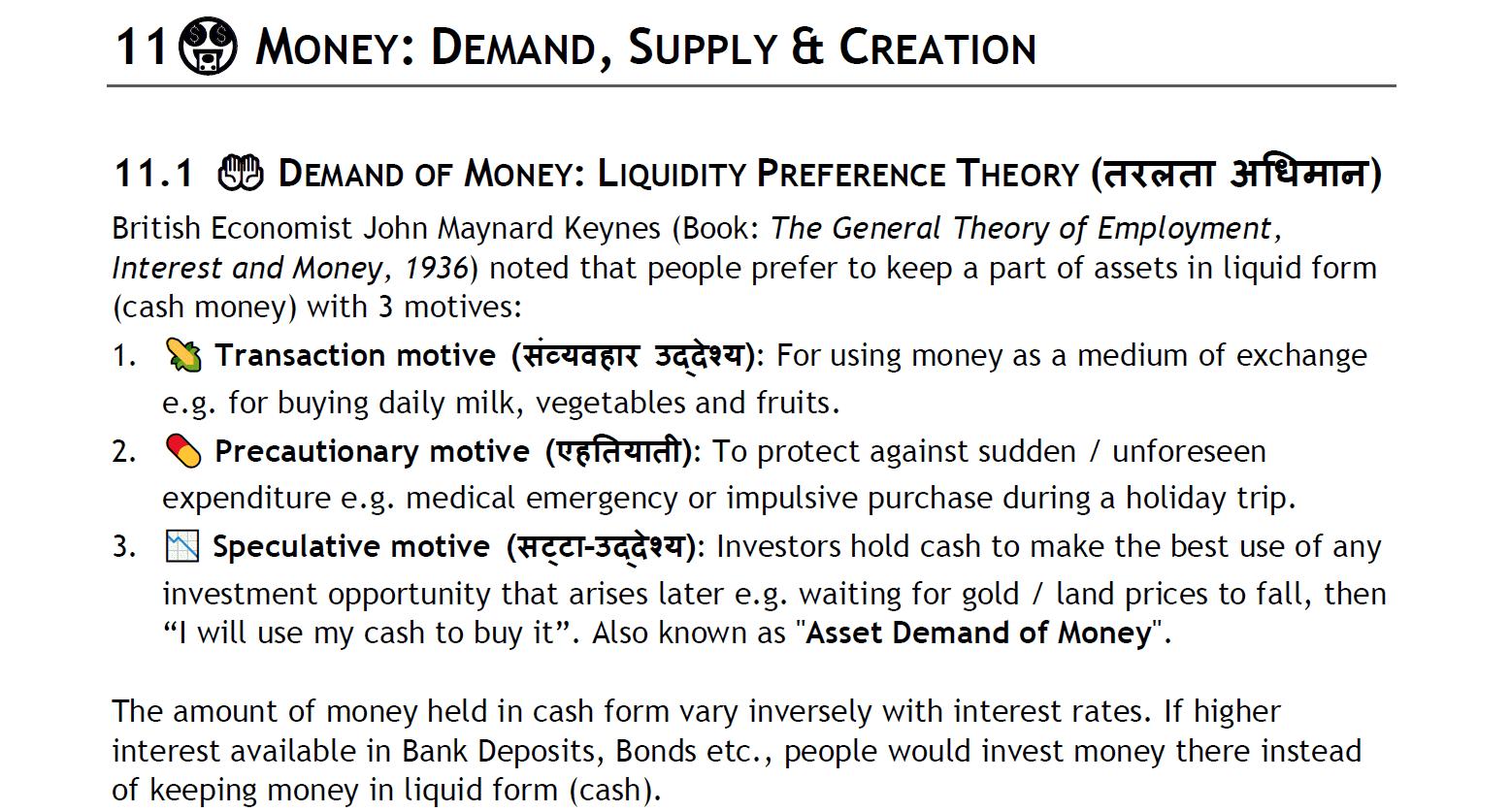Mrunal Economy Handout complied 1 to 7