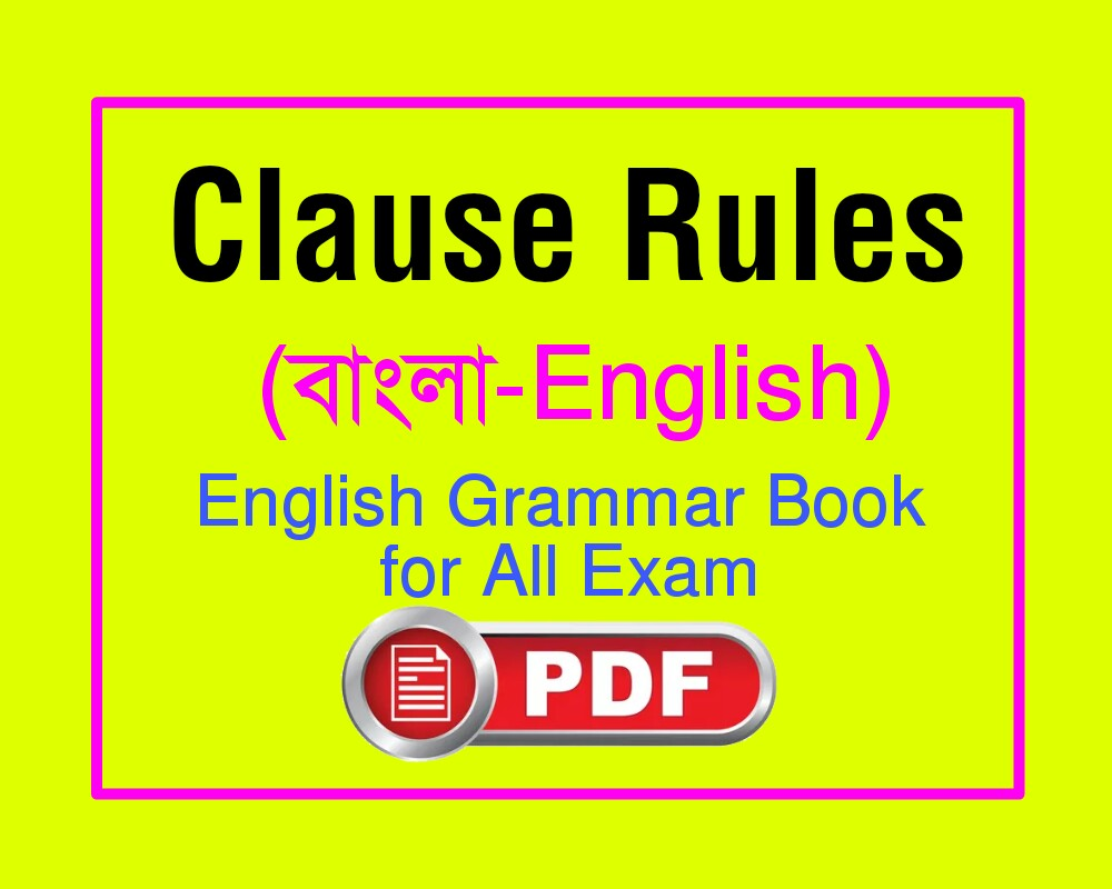 Clause Rules in Bengali PDF-English Grammar Book for all