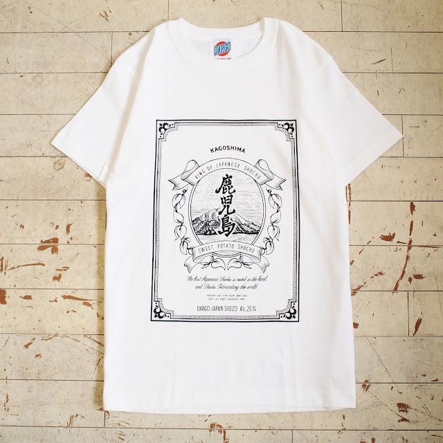 """【""""KAGOSHIMA CITY"""" T-shirt 掲載しました】"""