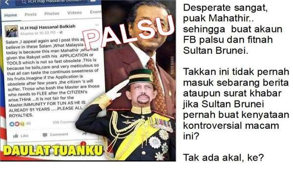 MahaChai Mahathir Terdesak, Sanggup Guna Akaun Palsu FB Sultan Brunei