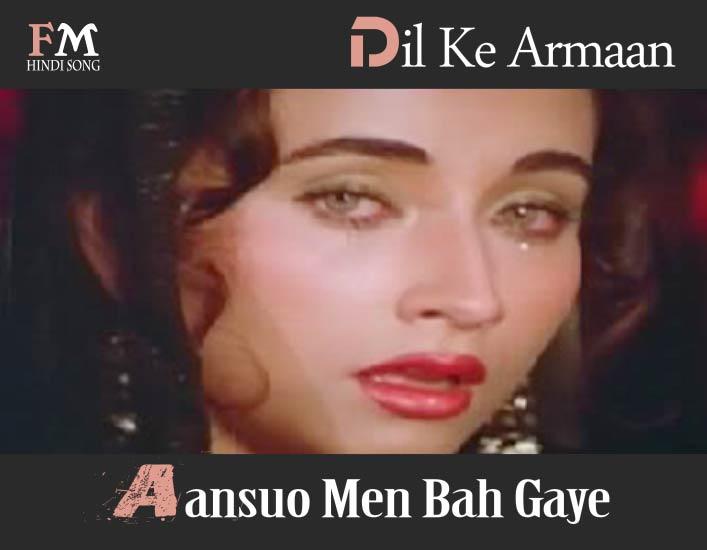 Dil-Ke Armaan-Aansuo-Men-Bah-Gaye-Nikaah-1982