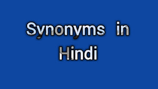 Synonyms example in English