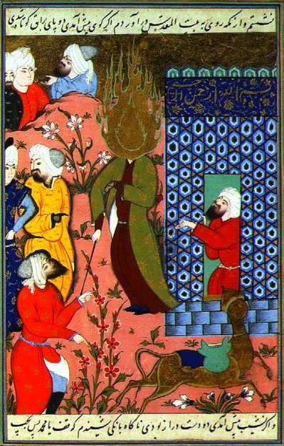 The World Of Dante Dante And Muhammad A Comparison Of Journeys
