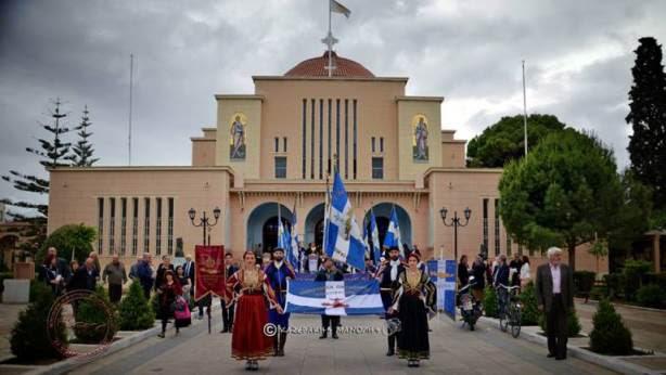 Οι Κρητικοί στην Κόρινθο τίμησαν την επέτειο της Μάχης της Κρήτης