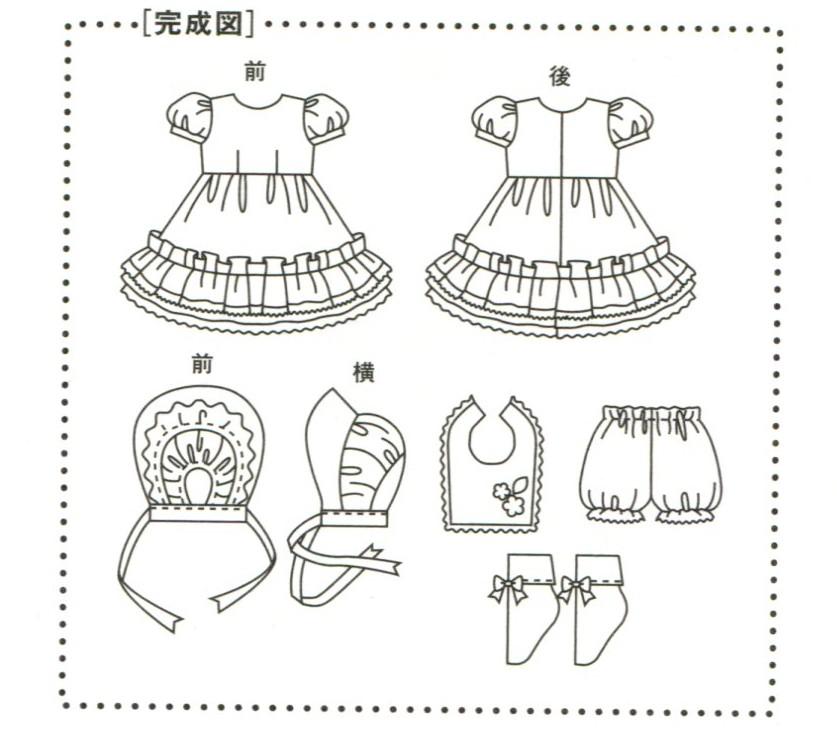 MSD Bib Dress, Bloomers, Bonnet and Socks BJD Pattern PDF