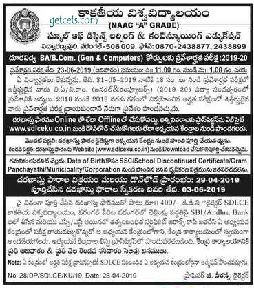 KU sdlce admissions 2019-2020 distance degree pg notification