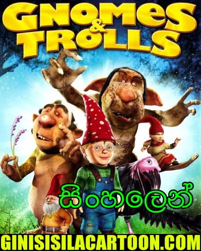 Sinhala Dubbed  - Gnomes and Trolls: The Secret Chamber