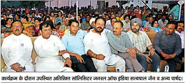 नगर निगम द्वारा बैसाखी के मौके पर आयोजित कार्यक्रम के दौरान उपस्थित अतिरिक्त सॉलिसिटर जनरल ऑफ़ इंडिया सत्य पाल जैन व अन्य