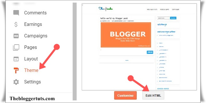 Blogger Blog Ke Post Me Title Image Ko Hide Kaise Kare - Only Show Home Page