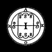 Goetia - Amon