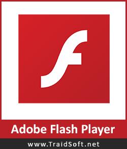تحميل برنامج فلاش بلاير مجاناً