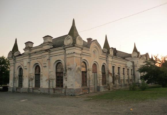 Новоселица, Черновицкая область. Железнодорожный вокзал. 1905 г.