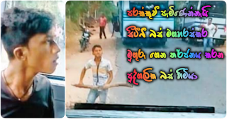 Private bus owner threatens and obstructs CTB bus ... by taking club into his hand (video)