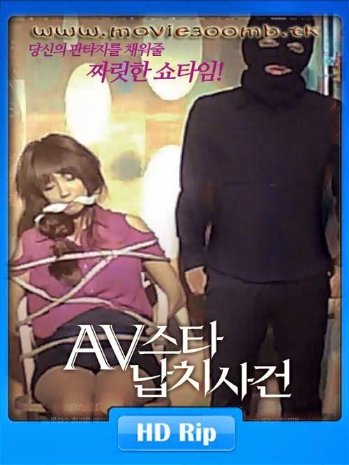 [18+] AV Star Kidnap Case Incident (2012) HDRip 480p 300MB Poster